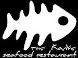 Ψαροταβέρνα της Καλής